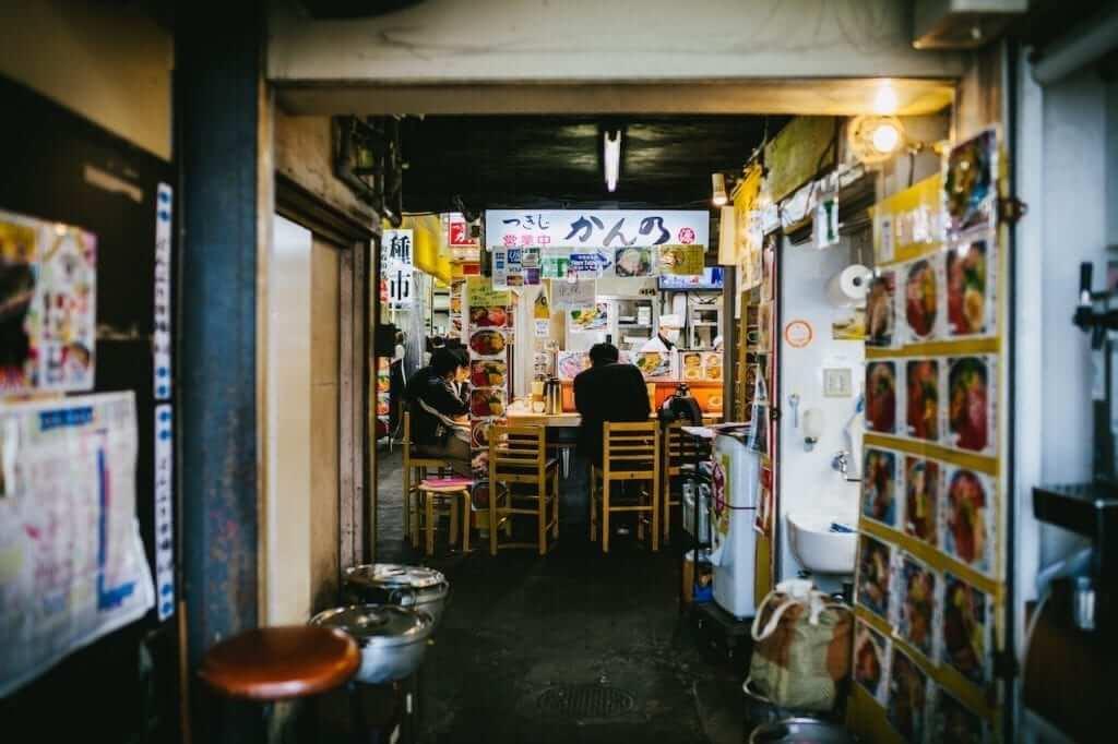 tokyo small restaurant