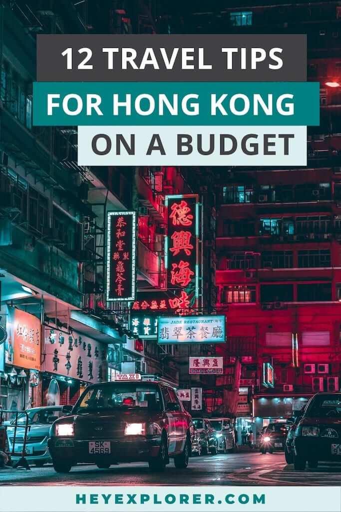 budget tips for hk