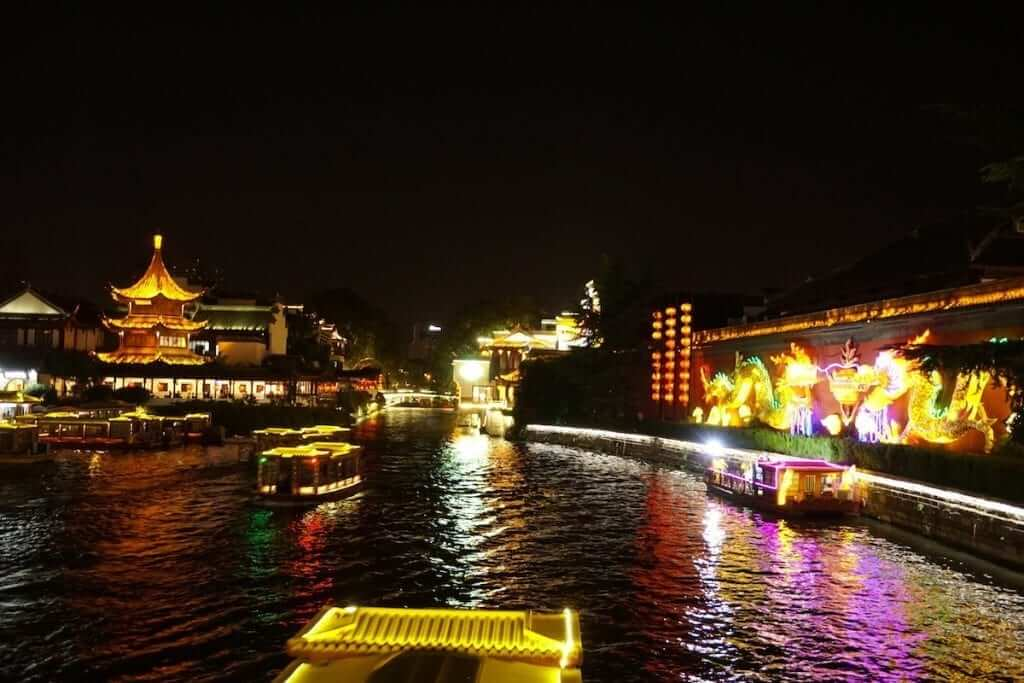 Nanjing - one of the small cities in China