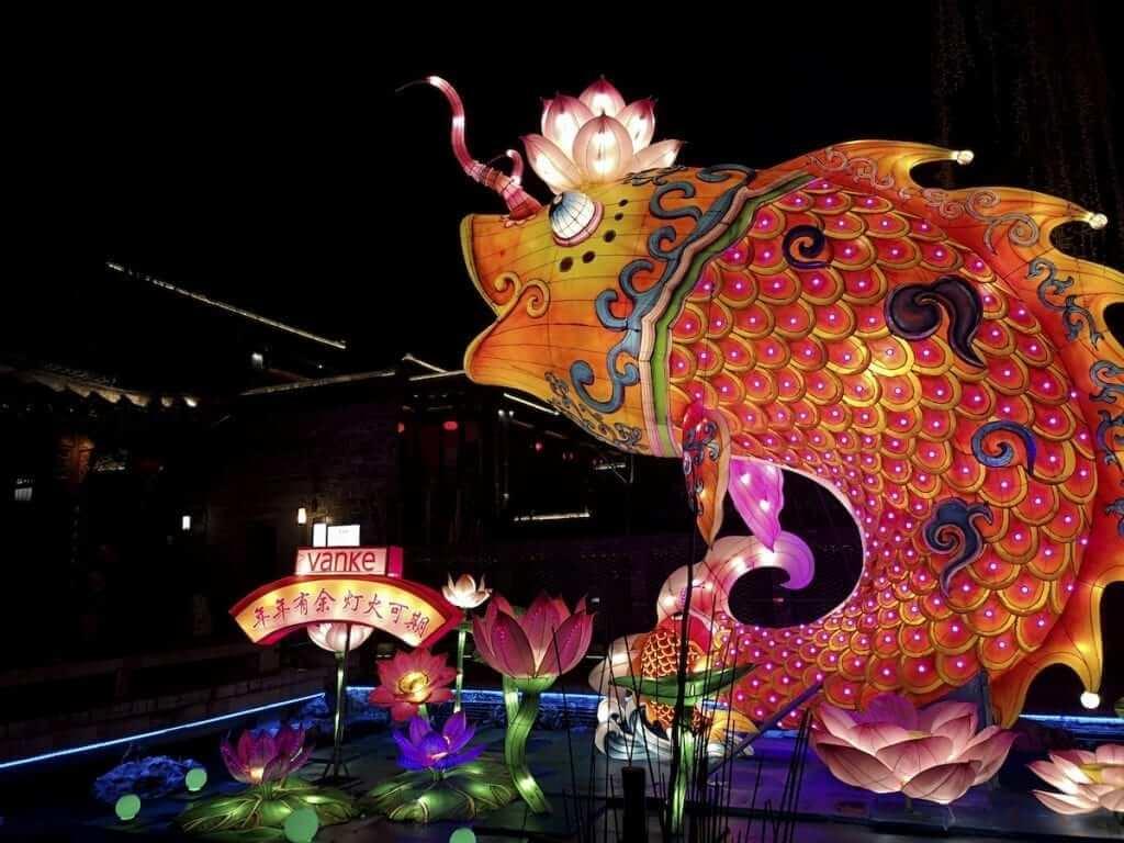 Nanjing lantern festival