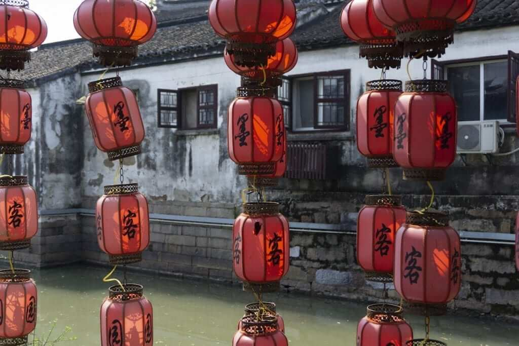 Suzhou, a small city in China