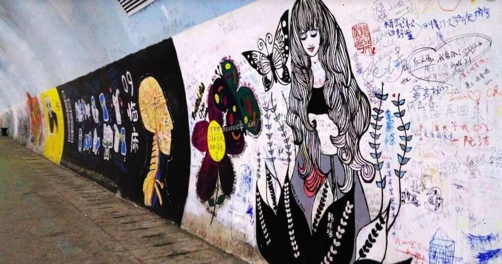 Xiamen arts murals