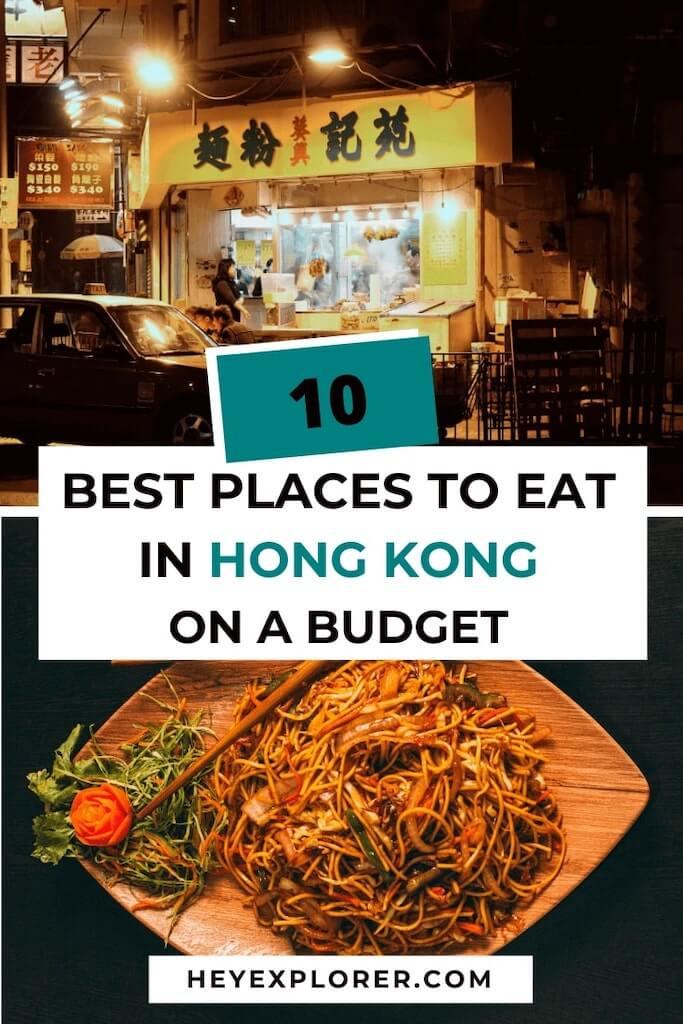 hong kong budget food places
