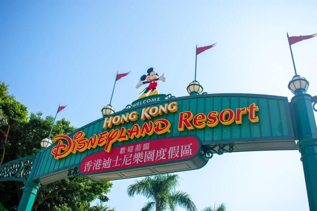 Hong Kong is famous for the Hong Kong Disneyland
