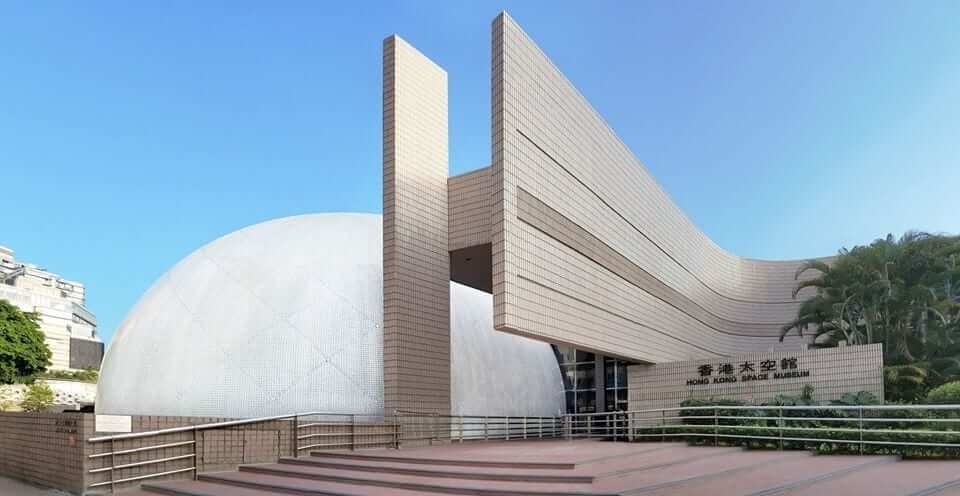 The futuristic facade of the Hong Kong Space Museum
