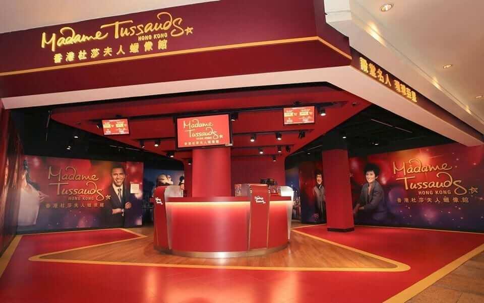 The entrance of Madame Tussauds Hong Kong