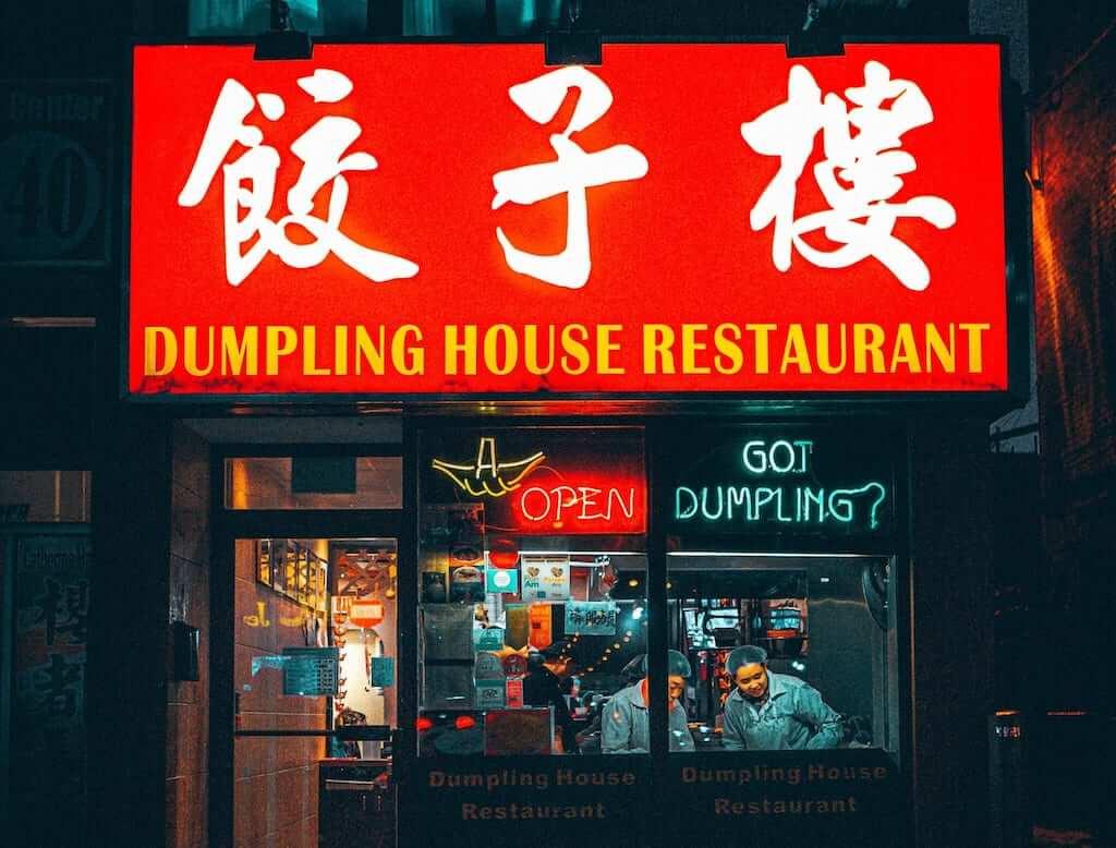chinatown dumpling house