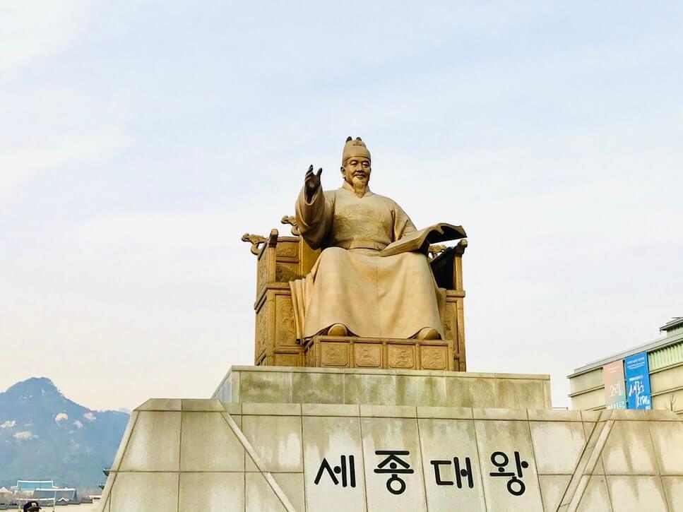 korean statue