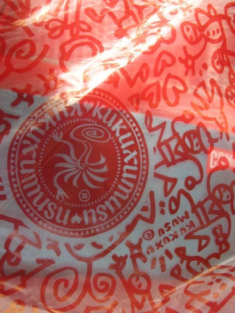 Souvenir from Kukuxumusu