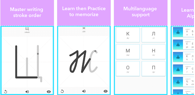 Learn with stroke order and memorize Cyrillic script, match letter to sound exercises on Russian Alphabet handwriting app