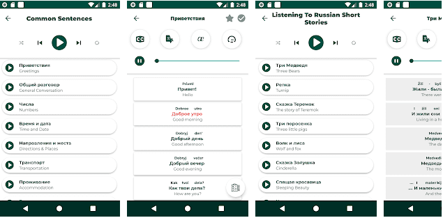 Showing sections on common Russian sentences, greetngs and short stories in Russian on Learn Russian-Listening and Speaking app