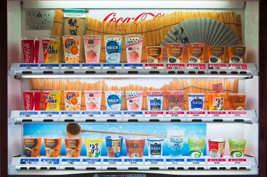 drinks vending machine in japan