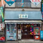 japanese candy shop