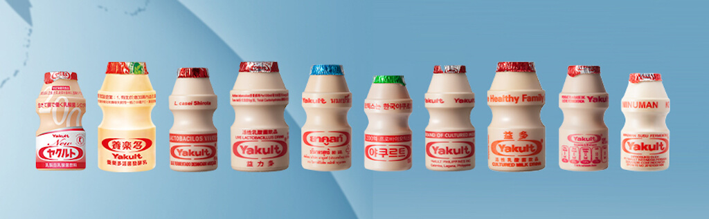 all the yakult flavors