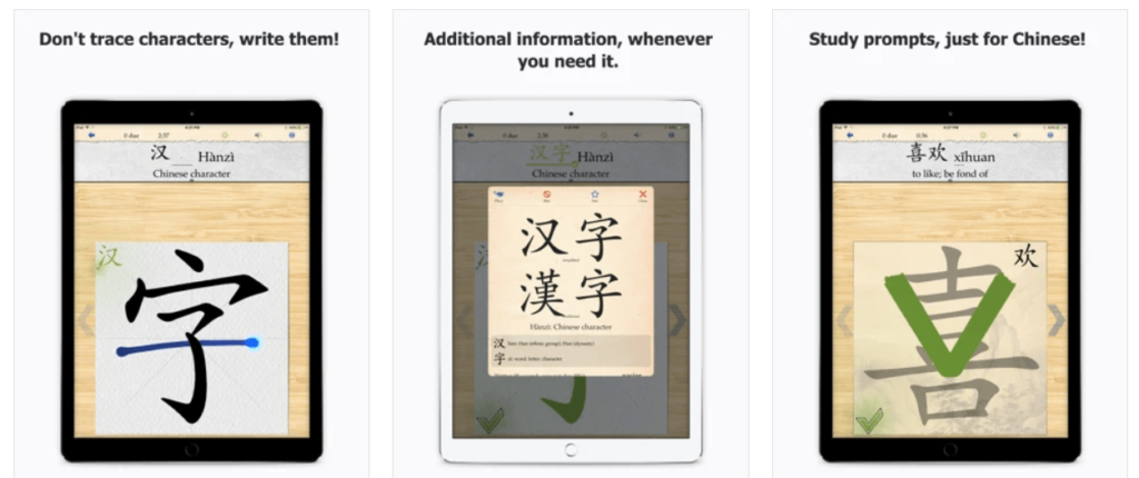 Learn Chinese with Skritter app