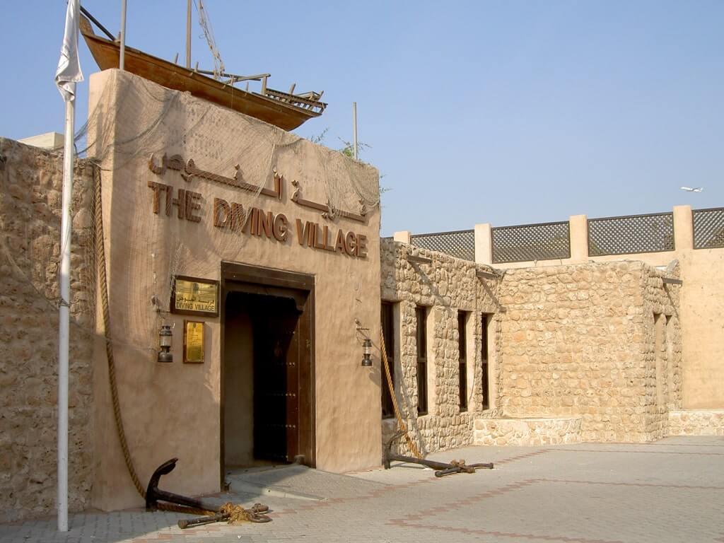 The diving village in Dubai