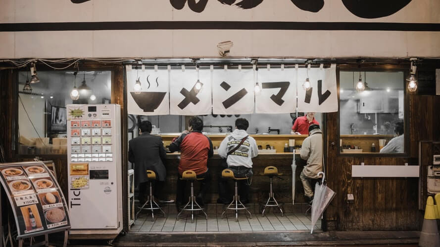 ramen shop in japan